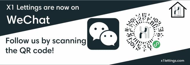 WeChat Desktop Banner 1-01 (1)